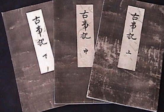 #古事記コード